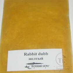 Кроличий даббинг жёлтый  rabbit dubbing yellow