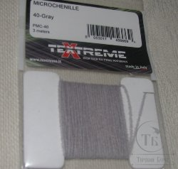 microchenille  grey  Textremе