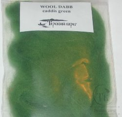 wool dabb tan натуральный даббинг caddis green